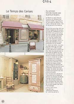 revue-de-presse-1991-la-maison-de-cerise-miniature